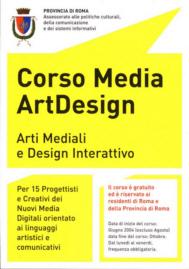 Media ArtDesign