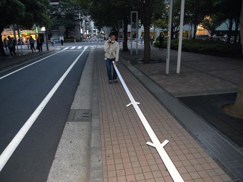 DIY Streetview