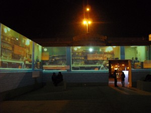 """Frontier"". Video Installation by Doug Aitken"
