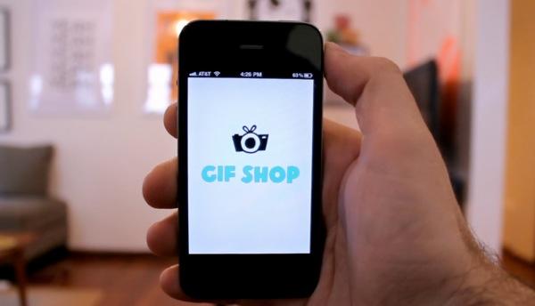 5e491 gif shop 1