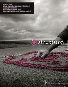 2006 / Struttura 06