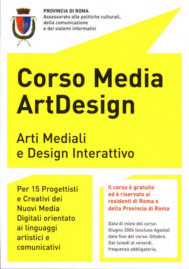 2004 / Corso di Media Art Design